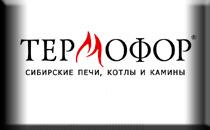 Термофор, торговая компания, ООО ТМФ