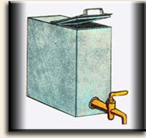 Водогрейная коробка