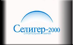Мастер-печник из Московская и прилегающие области: Артемьев Андрей Иванович