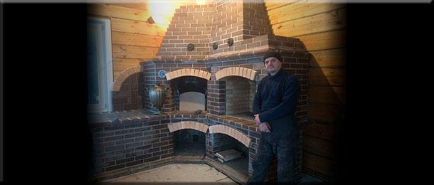 Работа Мастера-печника Болотов Андрей