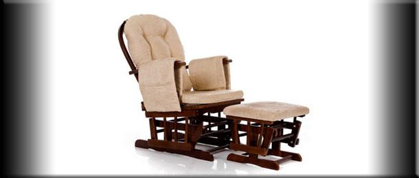 Кресло-качалка гляйдер Dondolo-5 с оттоманкой