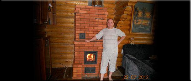 Мастер-печник Олег Васильевич