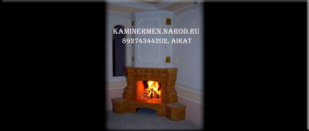 Работа Мастера-печника Айрат Каюмов