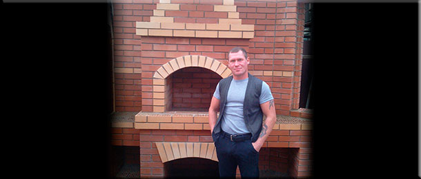 Мастер-печник Чикунов Дмитрий