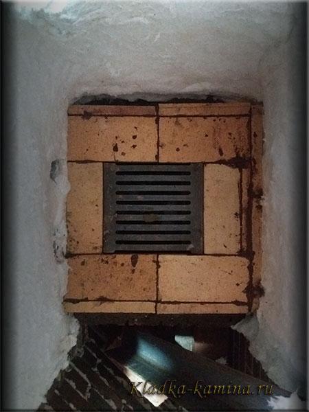 Формируем топливник