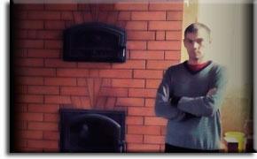 Мастер-печник Сергей Чарушин