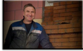 Мастер-печник Сергей из Ангарска