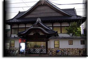 Дайкоку-Ю (Токио, Япония)