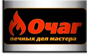 Мастер-печник из Краснодар, Краснодарский край, Республика Адыгея: Андрей Григорович
