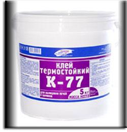 К – 77