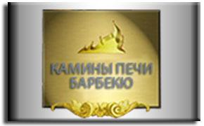 Мастер-печник из Московская область: Печник Михаил