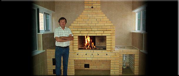 Мастер-печник Евгений Гудков