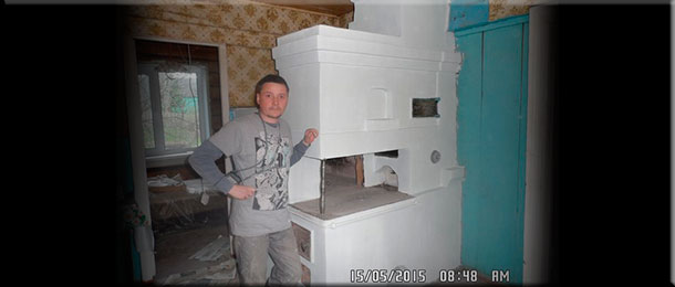 Работа Мастера-печника Сергей