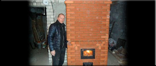 Мастер-печник Эдуард Прошутинский